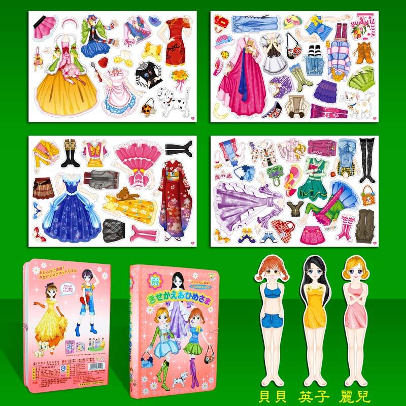 传统纸娃娃游戏的进阶升级版「换装宝贝磁贴游戏」